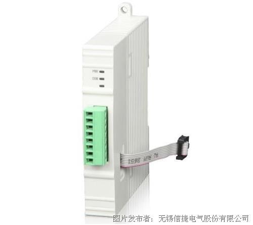 信捷XD系列通讯左扩展ED模块