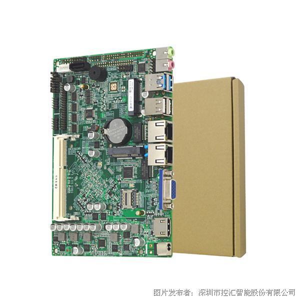 """eip 4120-02 3.5""""嵌入式低功耗無風扇工控主板"""