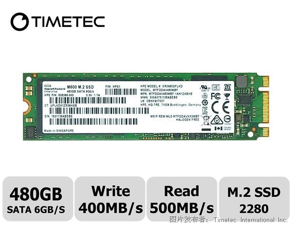 Timetec M.2 固態硬盤