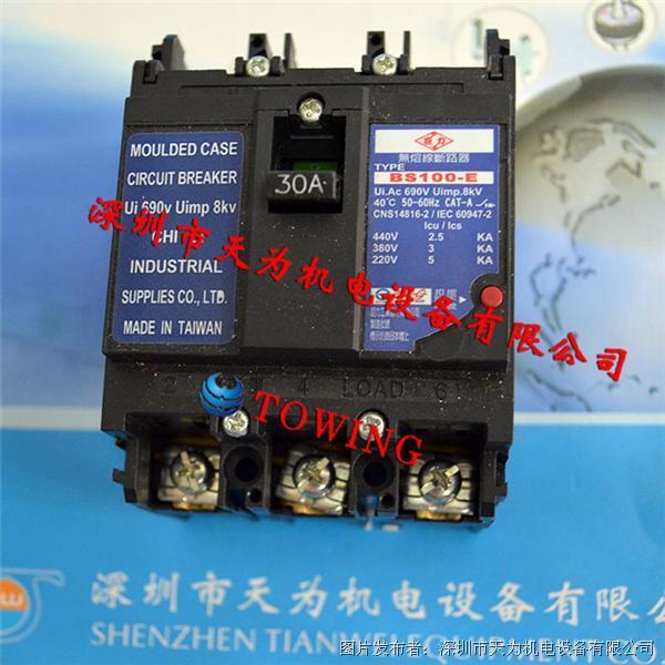 调速型蠕动泵BS100-E
