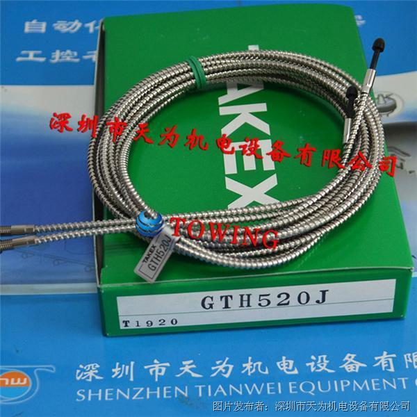 日本竹中TAKEX传感器GTH520J