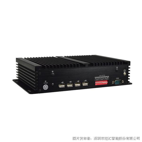 控匯智能MFC-2500低功耗無風扇嵌入式工控機