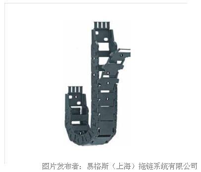 易格斯 15系列拖链