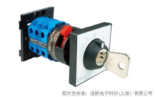 进联K20钥匙式凸轮开关 (Key Type Cam Switch)