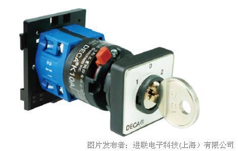 進聯K10鑰匙式凸輪開關 (Key Type Cam Switch)