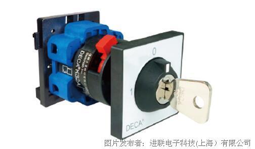 進聯K32鑰匙式凸輪開關  (Key Type Cam Switch)