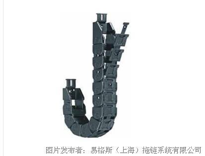 易格斯 09系列拖链