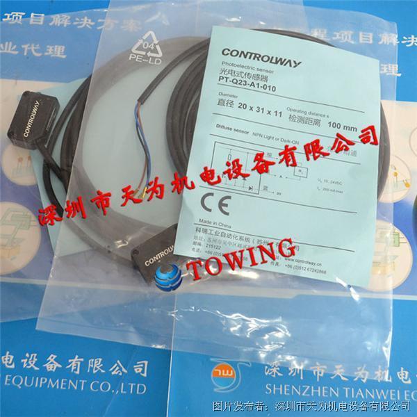 瑞士科瑞CONTRINEX光电传感器PT-Q23-A1-010