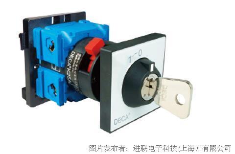 進聯K20鑰匙式凸輪開關  (Key Type Cam Switch)