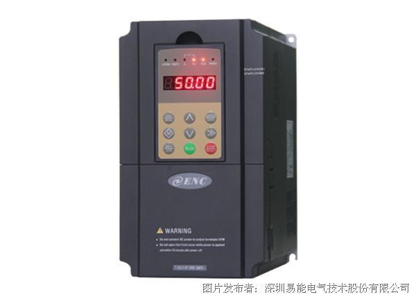易能EN655系列变频器
