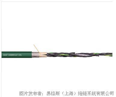易格斯chainflex® CF6 高柔性控制电缆
