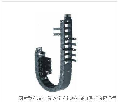 易格斯 1480系列拖管
