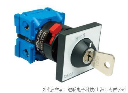 進聯K25 鑰匙式凸輪開關 (Key Type Cam Switch)