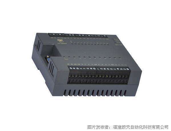 毅天科技MX130-28R可编程控制器PLC主机