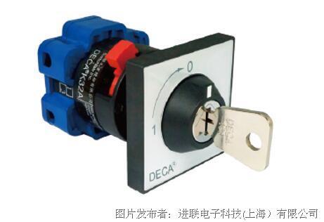 進聯K32 鑰匙式凸輪開關 (Key Type Cam Switch)