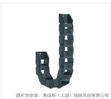 易格斯 05系列拖链