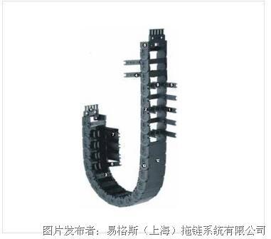 易格斯 1450系列-半封闭拖管