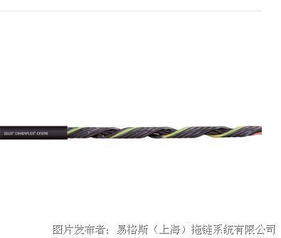 易格斯chainflex® CF890 高柔性控制电缆