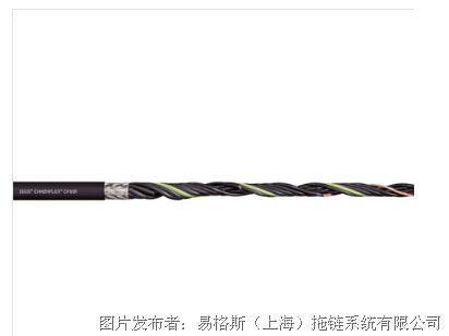 易格斯chainflex® CF881 高柔性控制電纜