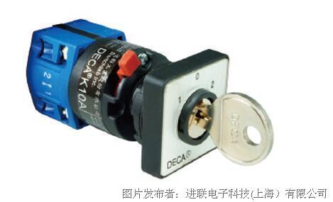進聯K10 鑰匙式凸輪開關 (Key Type Cam Switch)