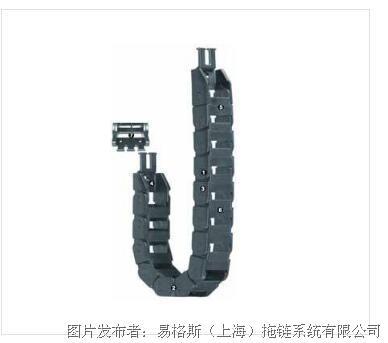 易格斯 06系列拖链