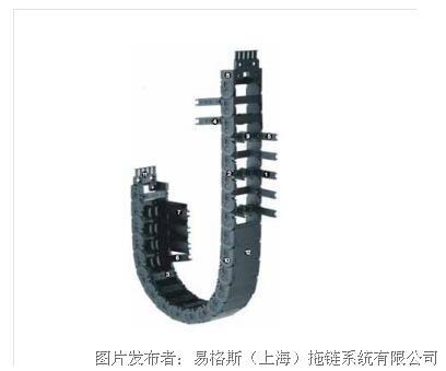易格斯1500系列- 链