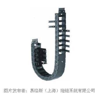 易格斯1400系列- 链, 可沿内径方向打开