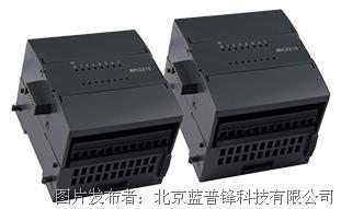 蓝普锋RPC系列RPC2312 I/O扩展模块