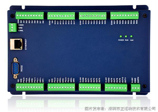 正运动ECI1000网络运动控制卡