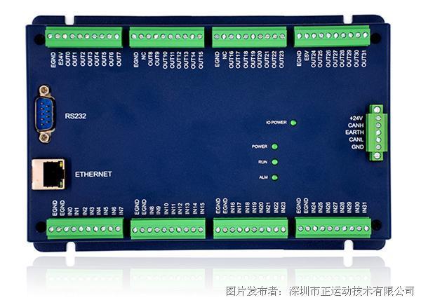 正运动ECI0064网络运动控制卡