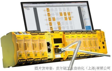 皮尔磁PNOZmulti Configurator模拟仿真软件
