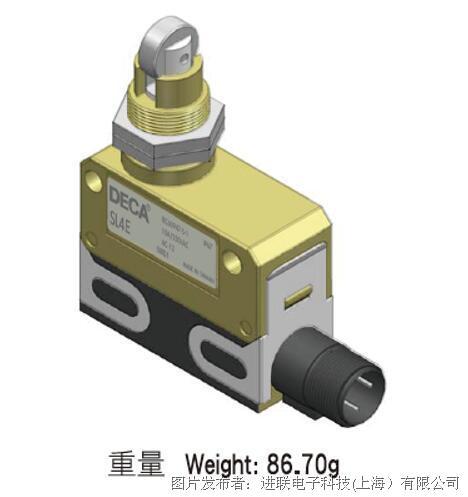 進聯 SL4E-27面板安裝橫向滾輪柱塞型行程開關
