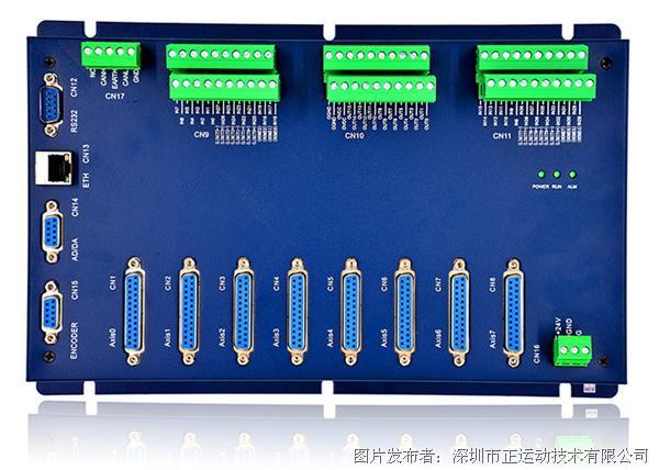正运动ECI3000网络运动控制卡