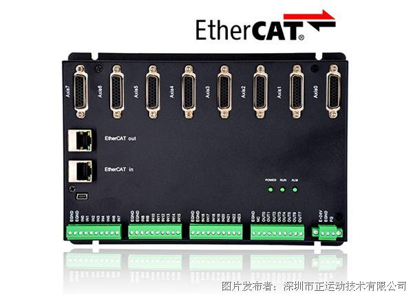 正运动EIO24088总线扩展模块