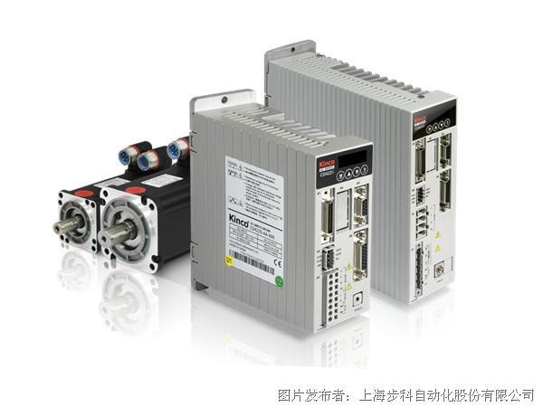 Kinco步科CD/FD2S系列经典型脉冲/总线高压交流伺服系统