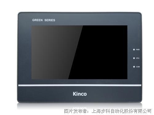 步科 Green系列G070 G070E G070E-CAN人�C界面