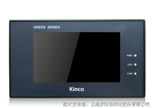 步科 Green系列GH043 GH043E人机界面