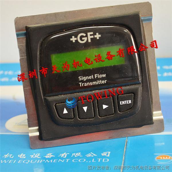 美国GF流量变送器3-8550-1P
