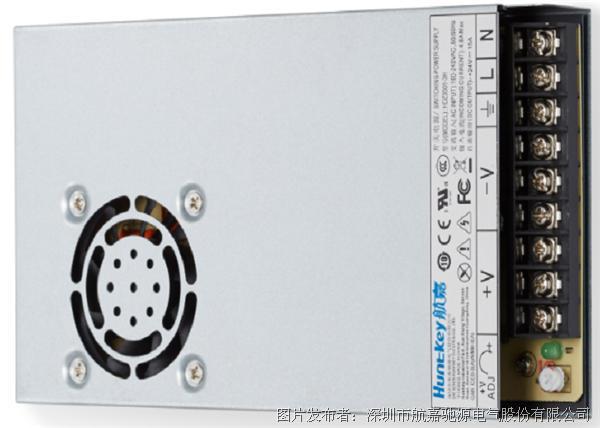 航嘉350W工业电源
