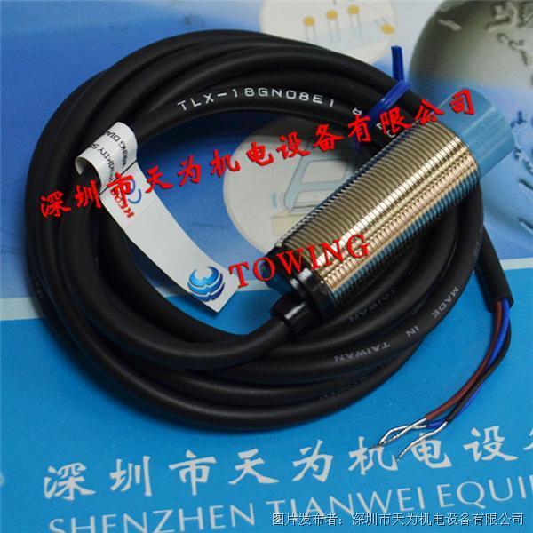 台湾开放KFPS接近传感器TLX-18GN08E1