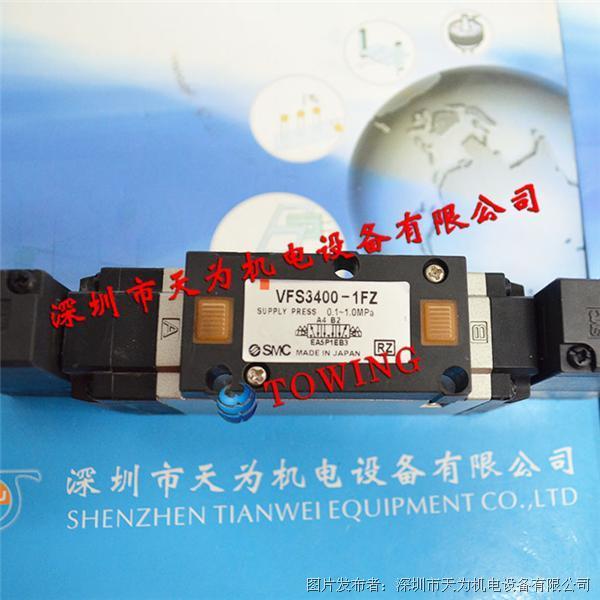日本SMC电磁阀VFS3400-1FZ