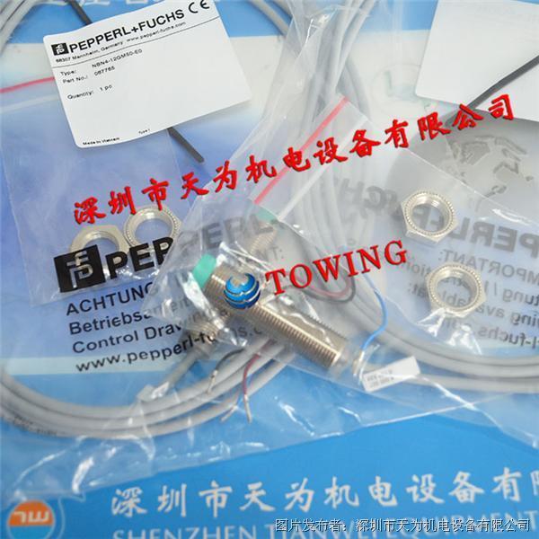 倍加福P+F传感器NBN4-12GM50-E0