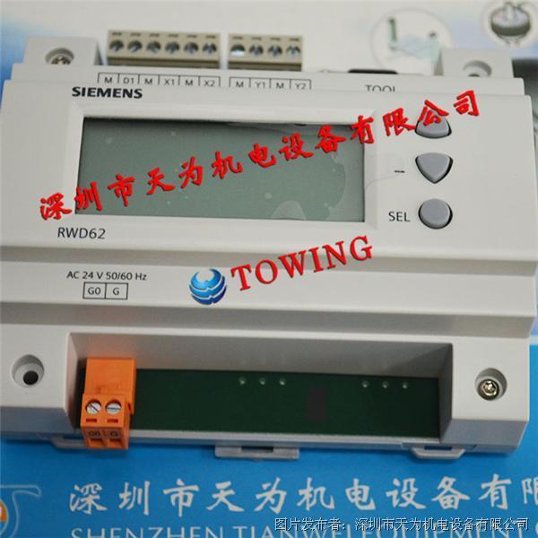 SIEMENS西门子控制器RWD62 CN