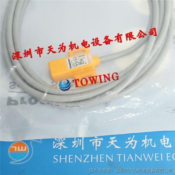 台湾TPC亚鸿Prosensor 感应器 线 接近开关JT2 1204E2