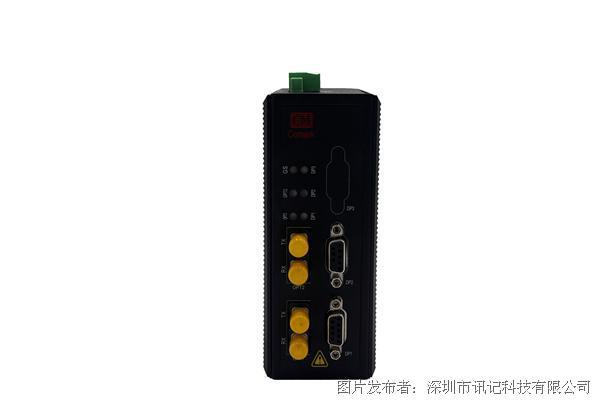 讯记 Profibus-DP光电转换网关 Profibus dp数据光端机