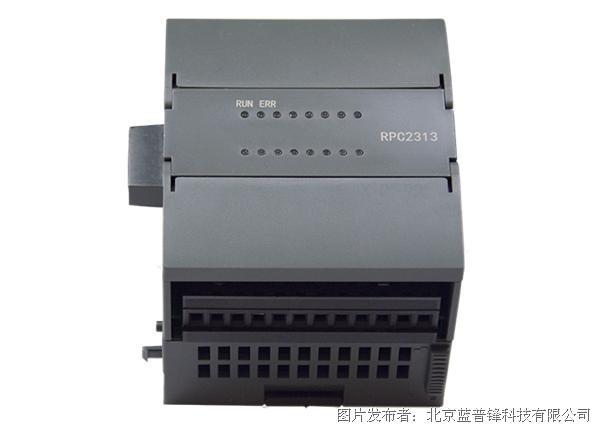 蓝普锋RPC系列RPC2320 - 2点模拟量输出 扩展模块