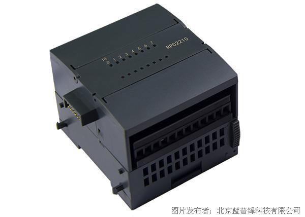 蓝普锋RPC系列RPC2314 模拟量8点输入 扩展模块