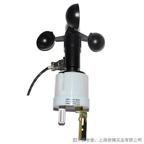 搜博sonbest SM5390B风速温湿度光照度传感器