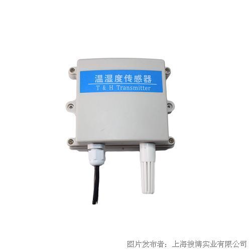 搜博sonbest SM2110B RS485温湿度传感器