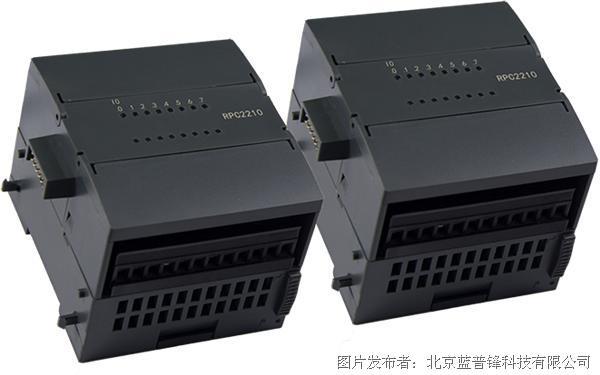 蓝普锋RPC系列RPC2321 - 4点输出模拟量扩展模块